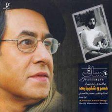 khosro shakibayi passenger