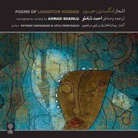 Ahmad Shamlu Poems of Langston Hughes