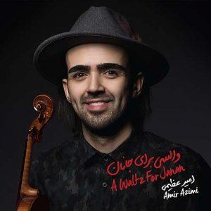 Amir Azimi - A Waltz For Javanan