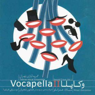 Tehran Vocal Ensemble Vocapella