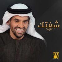 Hussain Al Jassmi - Sheftek