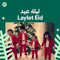 Laylet Eid