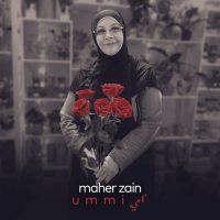 Maher Zain Ummi (Mother)