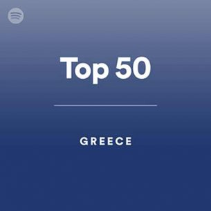 Greece Top 50