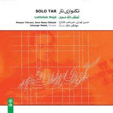Lotfollah Majd Solo Tar