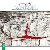 Siamak Jahangiri, Farzad Fazli An Unawaited Wayfarer