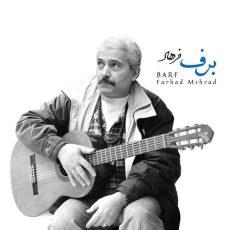 Farhad Mehrad Barf