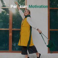 Persian Motivation (Playlist By MELOVAZ.NET)