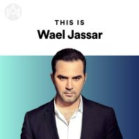 This Is Wael Jassar