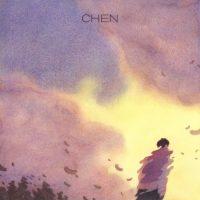 CHEN Hello