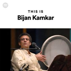 This Is Bijan Kamkar