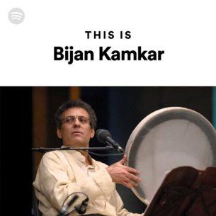 This Is Bijan Kamkar