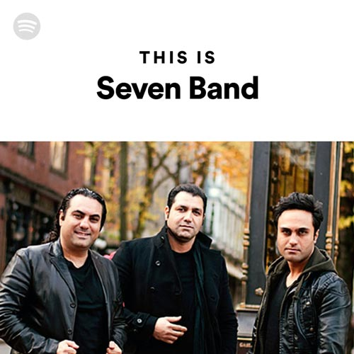 This Is Seven Band