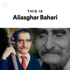 This Is Aliasghar Bahari