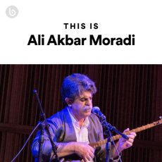 This Is Ali Akbar Moradi