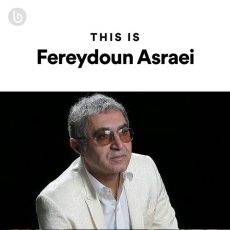 This Is Fereydoun Asraei