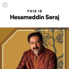 This Is Hesameddin Seraj