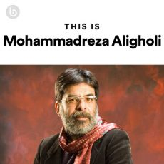 This Is Mohammadreza Aligholi