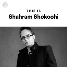 This Is Shahram Shokoohi