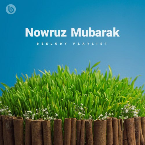 Nowruz Mubarak Playlist