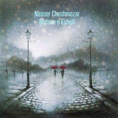 Nasser Cheshmazar Baraan-e Eshgh