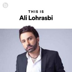 This Is Ali Lohrasbi