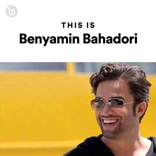 This Is Benyamin Bahadori