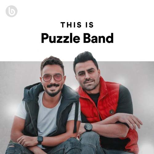 This Is Puzzle Band