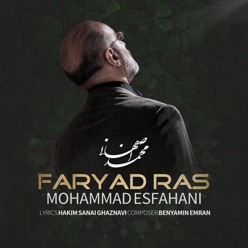 Mohammad Esfahani Faryadras