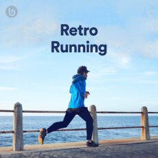 Retro Running