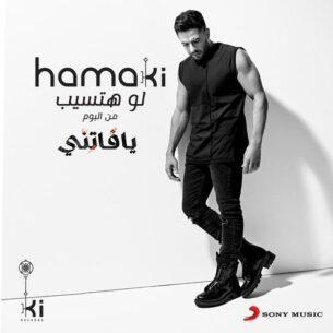 Mohamed Hamaki Law Hatsib