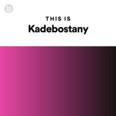 This Is Kadebostany