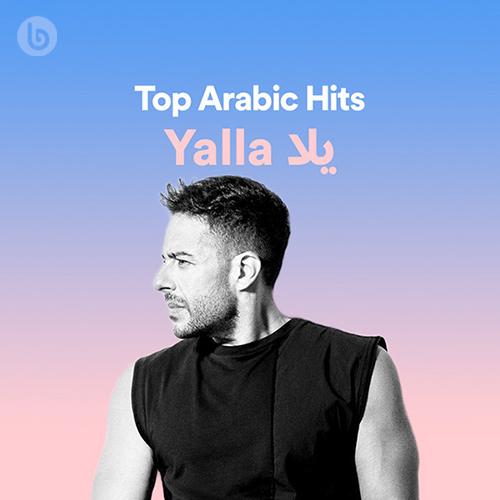 Top Arabic Hits - Yalla