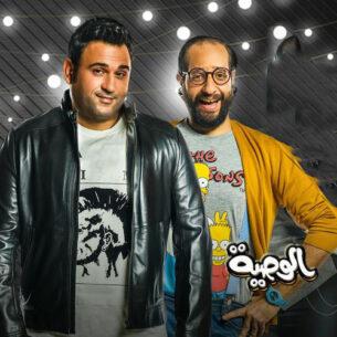 Akram Hosny Emad Kamal Ahmed Amin El Weseya